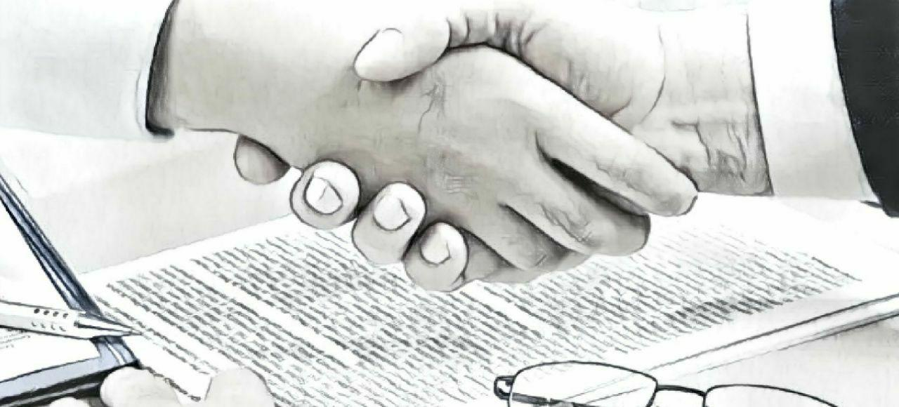 Перечень документов по охране труда для тендера