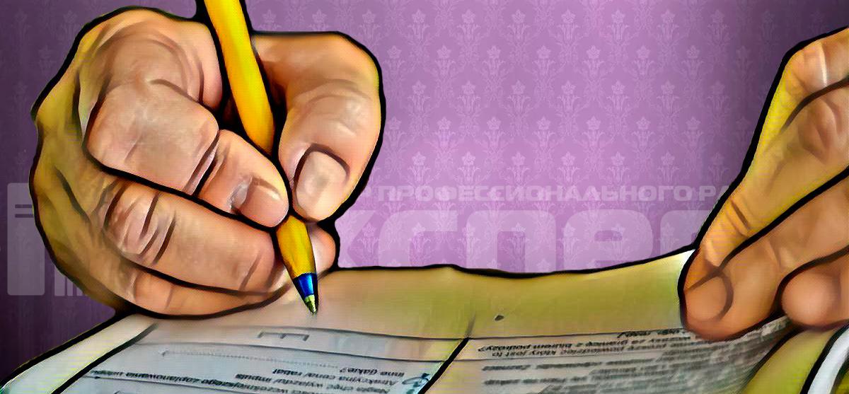 контроль функционирования СУОТ и мониторинг реализации процедур