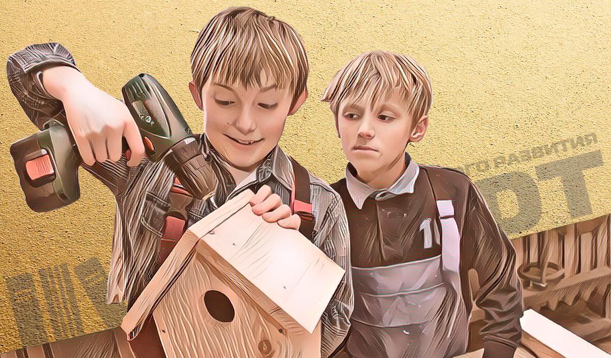 Внедряем СУОТ в школе: подробная инструкция