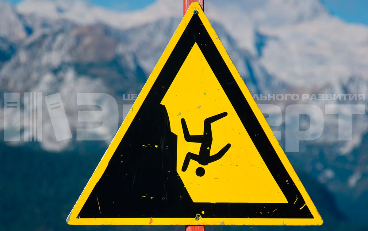 Оценка и учет профессиональных рисков это что и зачем?