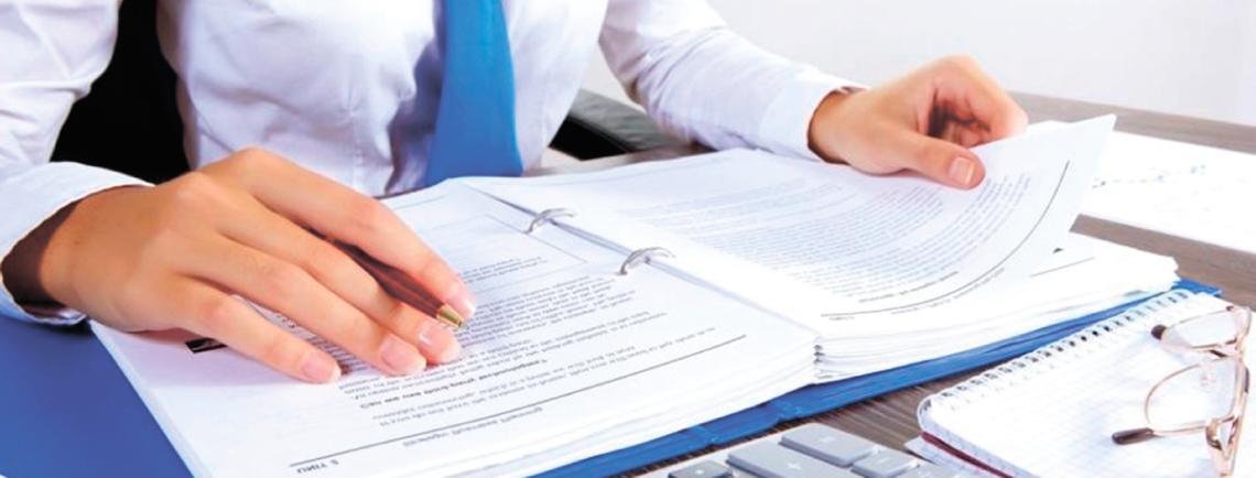 Нормативные документы по охране труда