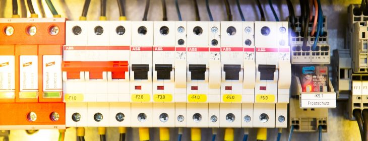 межотраслевые правила по охране труда в электроустановках