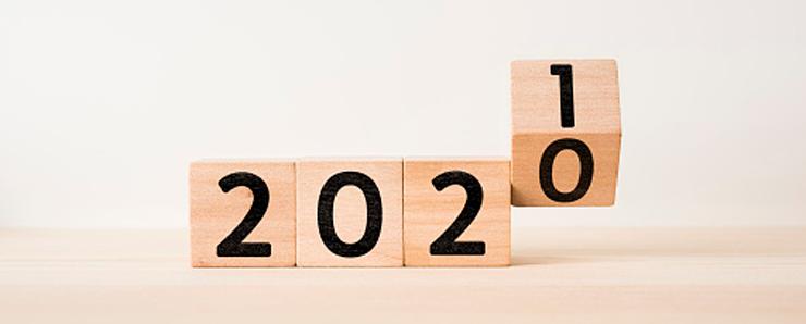 Изменения по охране труда в 2021 году. А Вы готовы?