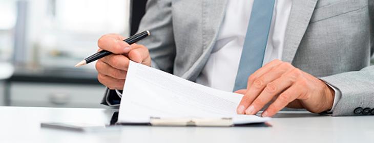 список документов по охране труда